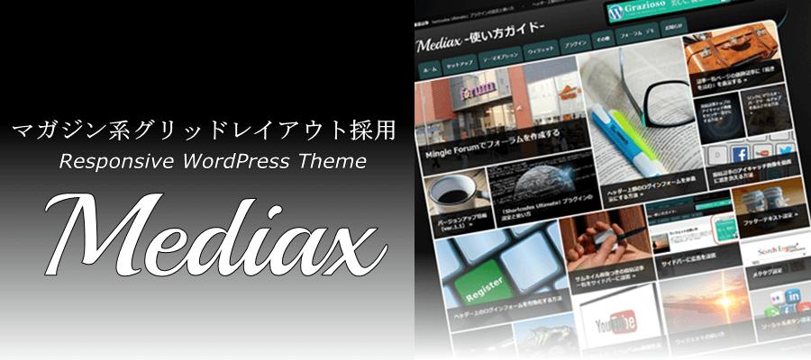 WP Mediax